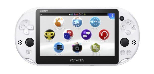 PS-Vita-White-1