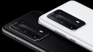 Photo of Das Huawei P40 Pro+ ist ab sofort in Österreich verfügbar