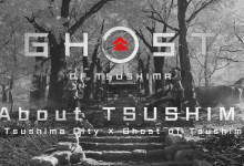Photo of Nagasakis Tourismus-Website kooperiert mit Ghost of Tsushima