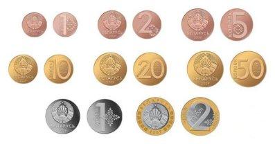 První mince běloruského rublu
