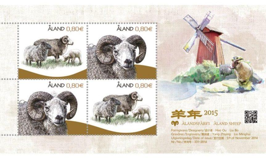 Představení známek Ålandských ostrovů