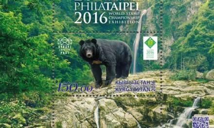 Světová soutěžní výstava známek PHILATAIPEI 2016