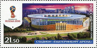Ruské známky FIFA 2018