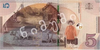 Nové gruzínské bankovky 5 lari