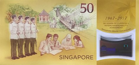 Společné bankovky Bruneje a Singapuru