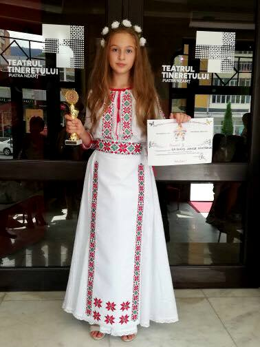 premiu rochie