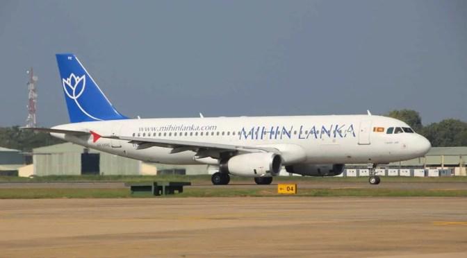 CTOUR vor Ort: Sri Lankas unbekannte Fluggesellschaften