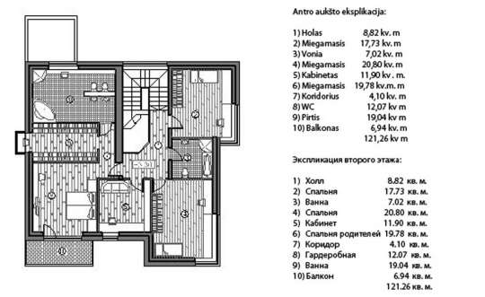 Villa Tetris 16
