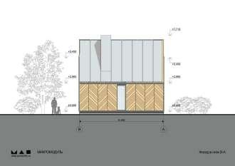 Modular House 11