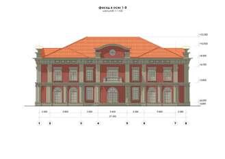 Italian House 6
