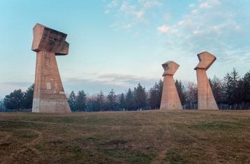 """Bubanj"" Parco Memoriale (1963), Niš, Serbia 2017"