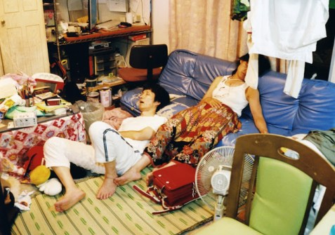Family - © Motoyuki Daifu