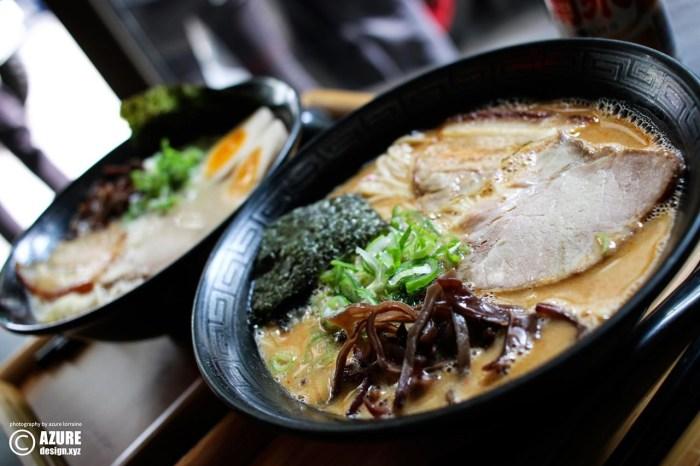 classic Spicy Miso Ramen