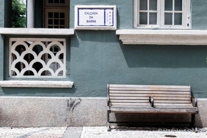 macau-streets-1