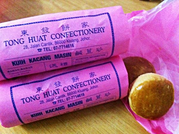 Tong Huat Confectionery in Kluang