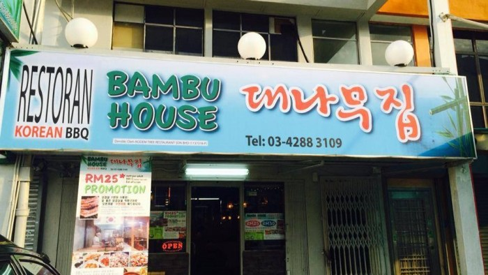Bamboo House Korean BBQ