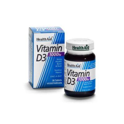 Vitamin D3 1000iu (Colecalciferolo)