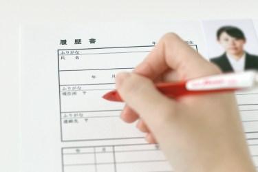 早くも就活がスタート!?2022年卒の外資系・日系企業の就活スケジュールは?今から出来る準備は?