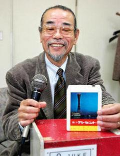 Daisuke Inoue, l'inventore del Karaoke