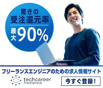freelance-banner1