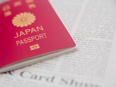 MS251_japanpassport