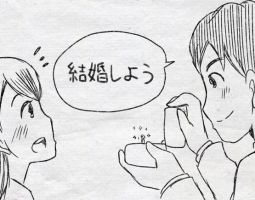 結婚式で「泣ける!」と話題の演出「パラパラ漫画」ってどんなもの?
