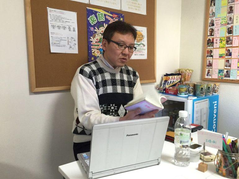 楽読池袋 オーナー兼インストラクターの山田さん
