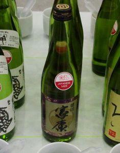 日本酒フェア 家康