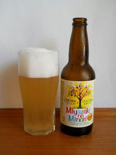 宮崎ひでじビール「宮崎日向夏ラガー」