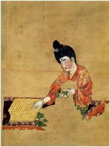 JaponesGo