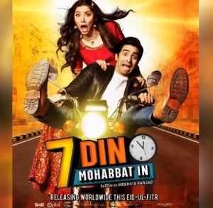 7 Din Mohabbat In Official Trailer Of Mahira Khan & Sheheryar Munawar