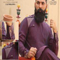 Salwar Kameez Online sale in Pakistan