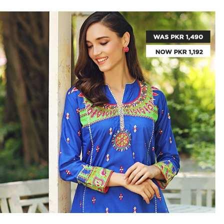 GulAhmed Women's Eid Dresses Collection 2020 (22)