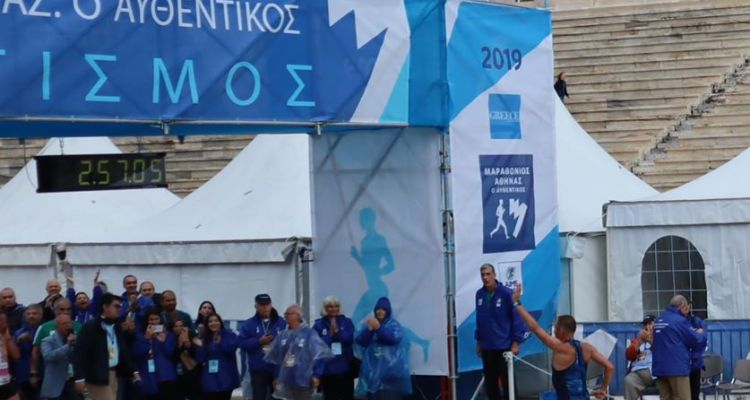 Maratona di Atene 2019
