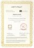 certyfikat-coacha-ic-kopia