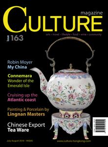 Culture – July/August 2018