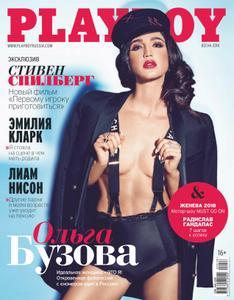 Playboy Russia - Май 2018