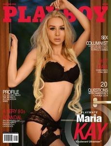 Playboy Africa – November 2018