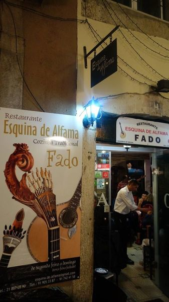 "Ресторант ""Esquina de Alfama"", Лисабон - нашата препоръка за Фадо"