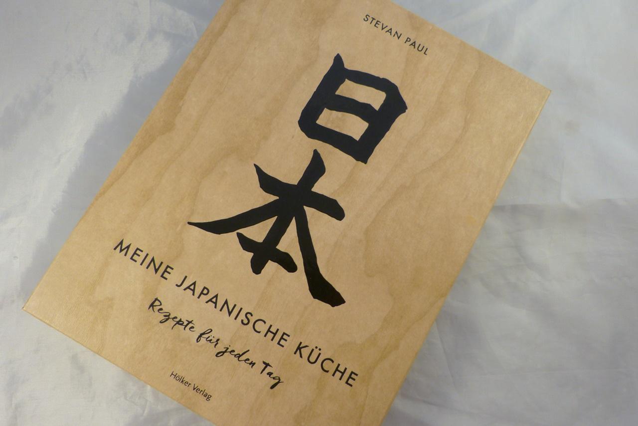 Kochbuch: Meine japanische Küche | Stevan Paul – magentratzerl.de