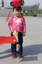 Another shot of her, waving her China flag