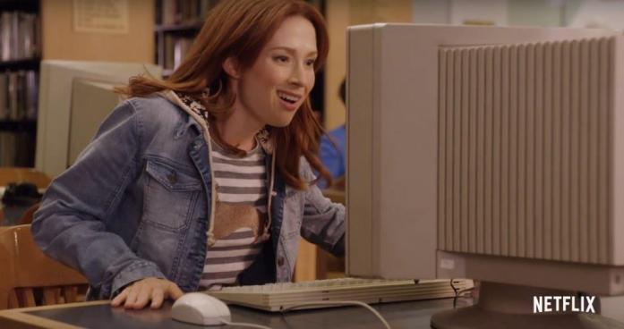 Kimmy at a computer!