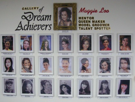 gallery-dreamachievers
