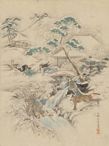 Samurai Attack Village