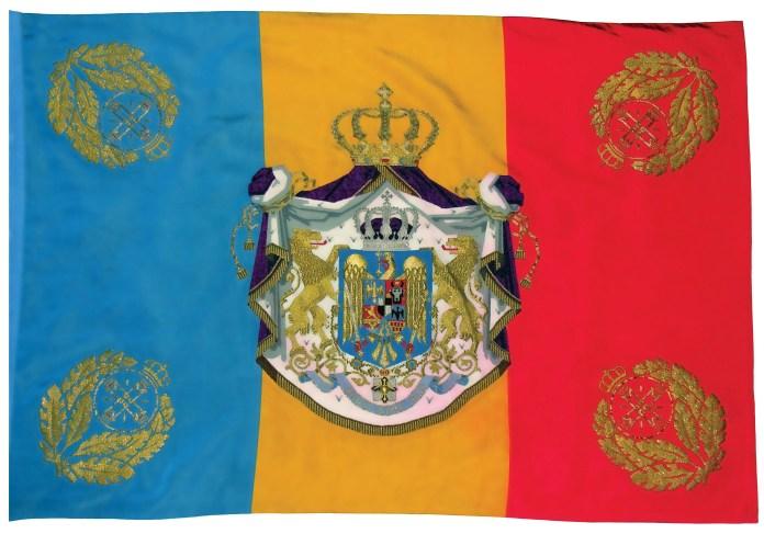 Regatul României - Drapel militar din timpul Regelui Mihai I (1940-1947)