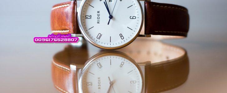تفسير حلم ساعة اليد فى المناماصدق واضمن شيخة روحانية