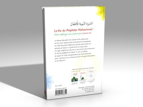 Livre : La Vie Du Prophète MOHAMED