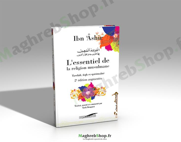 Livre : L'Essentiel de la Religion Musulmane