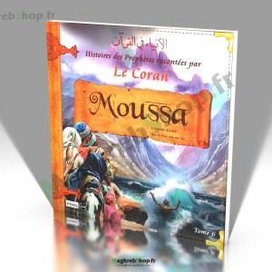 Livre : Histoires des Prophètes racontées par le Coran - Moussa