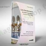 Livre : Les fondements du Droit Musulman